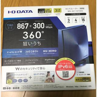 アイオーデータ(IODATA)のWifiルーター(親機)I・O DATA WN-AX1167GR2 半年利用(PC周辺機器)