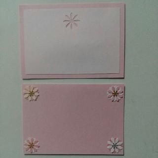 ハンドメイド メッセージカード 4色セット 合計16枚(カード/レター/ラッピング)