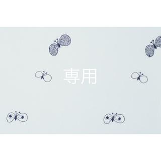 nest Robe - ネストローブ nestRobe  チノフロントホックサロペット