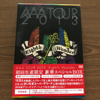 AAA - AAA TOUR 2013 Eighth Wonder(初回生産限定) DVD