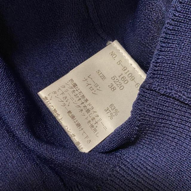 Debut de Fiore(デビュードフィオレ)のデビュードフィオレ ビジュー付き半袖ニット レディースのトップス(ニット/セーター)の商品写真