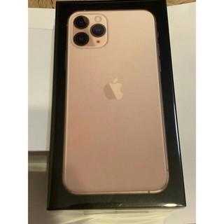 iPhone - 新品未開封iPhone 11Pro 256GB ゴールド アイフォン