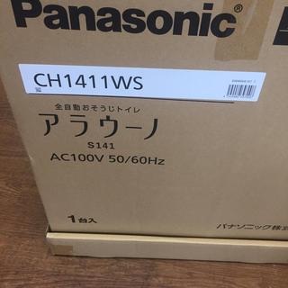 パナソニック(Panasonic)のパナソニック アラウーノ s141(その他)