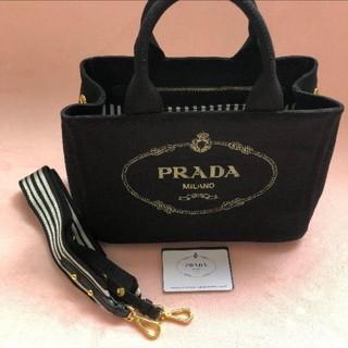 PRADA - PRADA プラダ カナパトートバッグ ショルダーバッグ