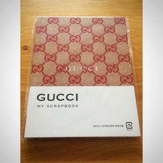 グッチ(Gucci)のGUCCI グッチ ノート スクラップブック バイラ(ノート/メモ帳/ふせん)