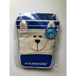 Starbucks Coffee - お値下げ!スタバ/スターバックス 台湾限定 飲み物/ドリンクホルダー 日本未入荷