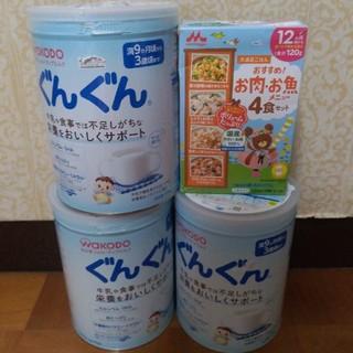 ワコウドウ(和光堂)の新品◆ぐんぐん 粉ミルク 森永 離乳食 ベビーフード ネピア おむつ ホワイト(その他)