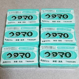 トウホウ(東邦)のウタマロ 石鹸 6個(ボディソープ/石鹸)