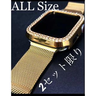 アップルウォッチダイヤカバー ベルトセット CZ ミラネーゼループ ゴールド(腕時計(デジタル))
