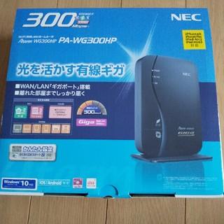 エヌイーシー(NEC)の【新品未使用】NEC PA-WG300HP(OA機器)