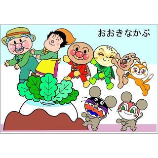 【おおきなかぶ】パネルシアター/手袋シアター/エプロンシアター/知育
