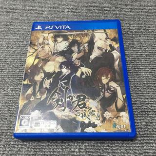 プレイステーションヴィータ(PlayStation Vita)の剣が君 百夜綴り Vita(携帯用ゲームソフト)