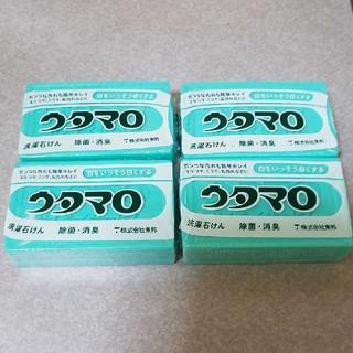 トウホウ(東邦)のウタマロ 石鹸 4個(ボディソープ/石鹸)