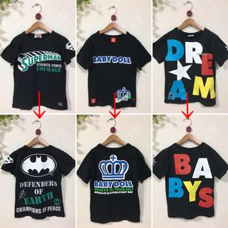 BABYDOLL - BABY DOLL Tシャツ 3点set  120
