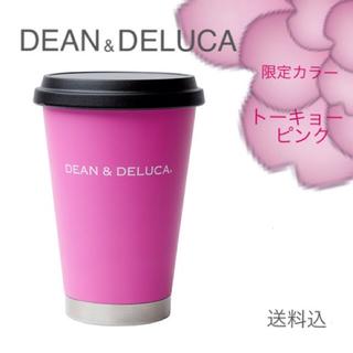 ディーンアンドデルーカ(DEAN & DELUCA)の新品 DEAN & DELUCA サーモタンブラー 東京限定色 トーキョーピンク(タンブラー)