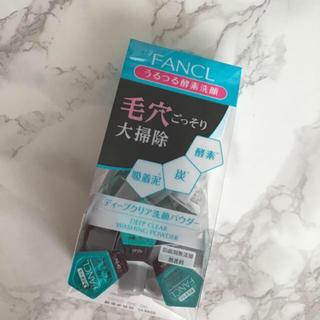 FANCL - ディープクリア洗顔パウダー ファンケル
