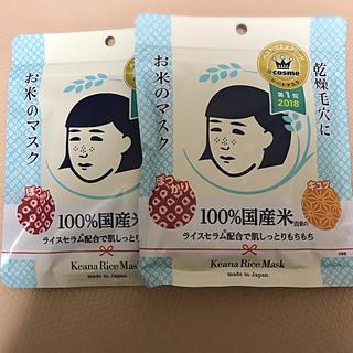 石澤研究所 - 毛穴撫子 お米のマスク 2袋