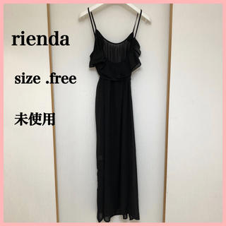 rienda - 【未使用】rienda(リエンダ)ワンピース