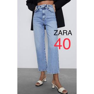 ZARA - ZARA ザラ 新品  Z1975 ハイライズ ヴィンテージ デニムパンツ 40