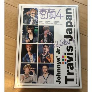 Johnny's - 素顔4 TravisJapan盤 新品未開封