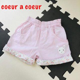 coeur a coeur - クーラクール ショートパンツ 90 100 うさぎ 花 ズボン パンツ ボトムス