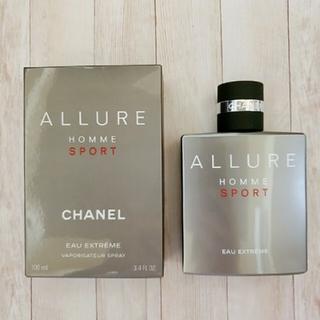 シャネル(CHANEL)のCHANEL アリュールオムスポーツ オーエクストリーム 100ml 香水(ユニセックス)