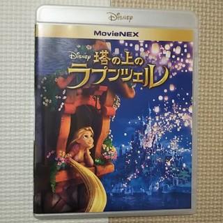 Disney - 塔の上のラプンツェル MovieNEX Blu-ray