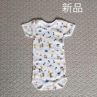 PETIT BATEAU - 【新品】プチバトー