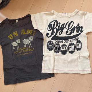 ベルメゾン(ベルメゾン)のTシャツ 100.110 3枚セット(Tシャツ/カットソー)