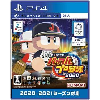 PlayStation4 - 【新品未開封】eBASEBALLパワフルプロ野球2020