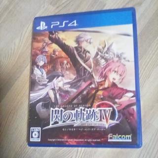 PlayStation4 - 「英雄伝説 閃の軌跡IV -THE END OF SAGA- PS4 匿名配送