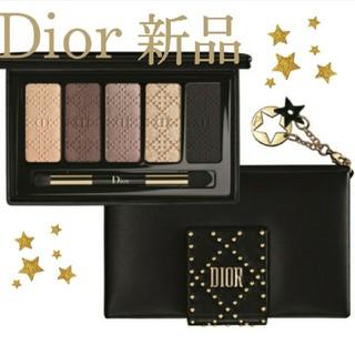 Dior - 【新品】Dior ダズリング スタッズ アイパレット