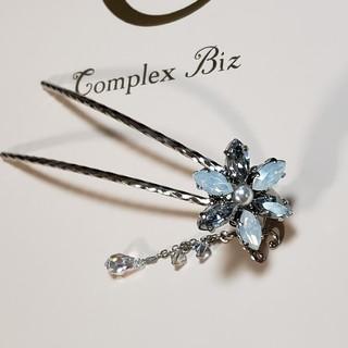 Complex Biz - 新品未使用 コンプレックスビズ クリサンセマム ハーフスティックホワイト