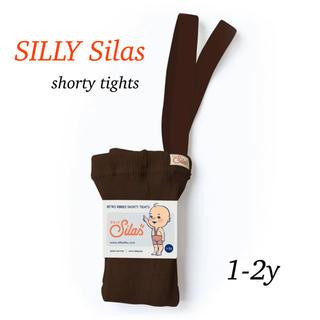 SILLYSilas シリーサイラス / shorty tights(靴下/タイツ)