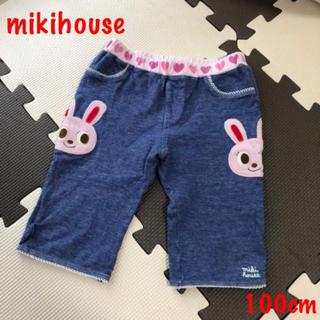 mikihouse - ミキハウス うさこちゃん ハート ハーフパンツ 100 ズボン ボトムス パンツ