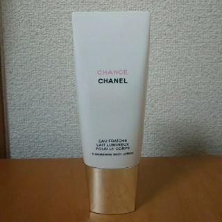 シャネル(CHANEL)のCHANEL  CHANCEオー フレッシュ シマリングボディローション(ボディローション/ミルク)