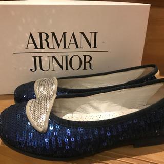 ARMANI JUNIOR - ★セール中★美品 アルマーニ ガールズ シューズ