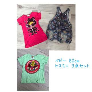 HYSTERIC MINI - 80《ヒステリックミニ》ベビー Tシャツ ヒスミニ サロペット ワンピース