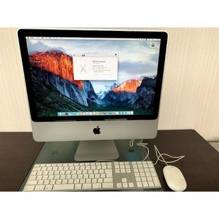 Apple - 美品 完動品 iMac 20inch Early 2009 8GB/120GB(