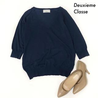 DEUXIEME CLASSE - Deuxieme Classe ドゥーズィエムクラス★7分袖ニット 薄手素材