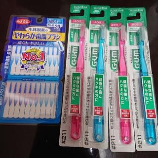 コバヤシセイヤク(小林製薬)のGUM 歯ブラシ やわらか歯間ブラシ セット(歯ブラシ/デンタルフロス)