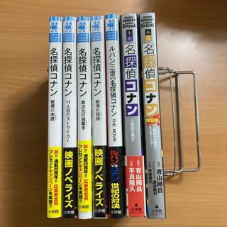 ショウガクカン(小学館)の名探偵コナン 小説 (文学/小説)