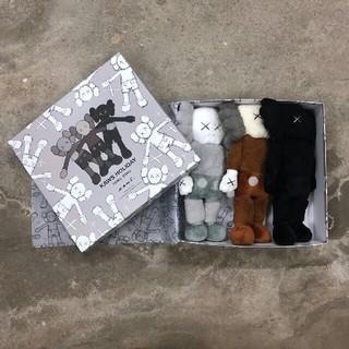 MEDICOM TOY - KAWS:HOLIDAY HK Limited plush set of 3