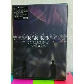 KinKi Kids 20.2.21 初回限定 DVD
