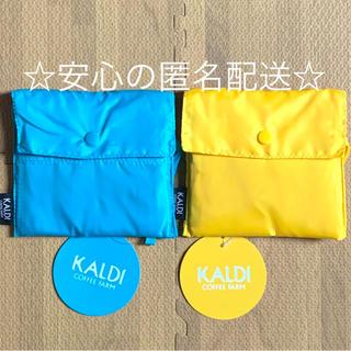 カルディ(KALDI)の(1576)☆ カルディ エコバック 青 黄色 エコバッグ KALDY(エコバッグ)
