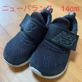 New Balance - ニューバランスの子供靴