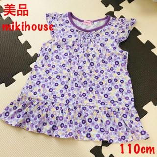 mikihouse - 美品 ミキハウス 小花柄 トップス 110 チュニック Tシャツ フリル 半袖