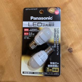 パナソニック(Panasonic)のPanasonic LED小丸電球 (蛍光灯/電球)