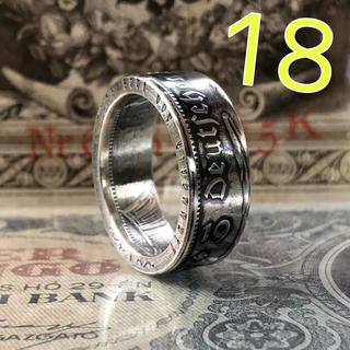 ドイツコインリング 銀貨 シルバーリング 外国コイン加工 指輪(リング(指輪))