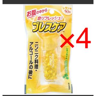 コバヤシセイヤク(小林製薬)のブレスケア 50粒×4袋(口臭防止/エチケット用品)